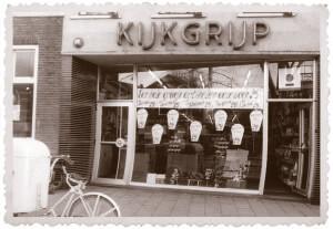 De eerste zelfbedieningswinkel.